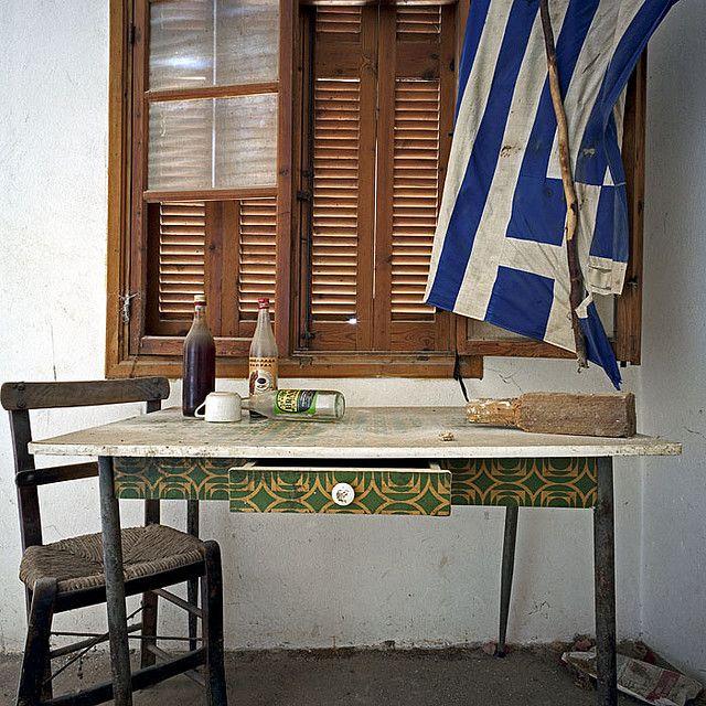A Greek Flag, Three Bottles And A Cup #2. Kritsa (Κριτσά, Κρήτη) Crete