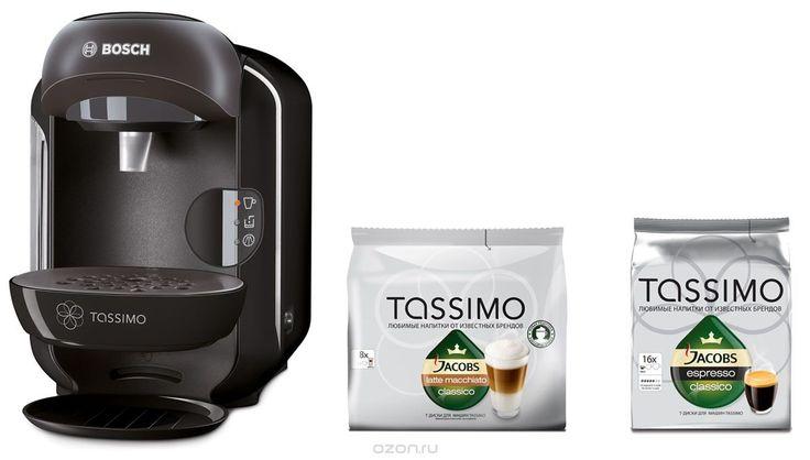 Bosch Tassimo Vivy TAS1252, Black капсульная кофемашина + 2 упаковки кофе в подарок
