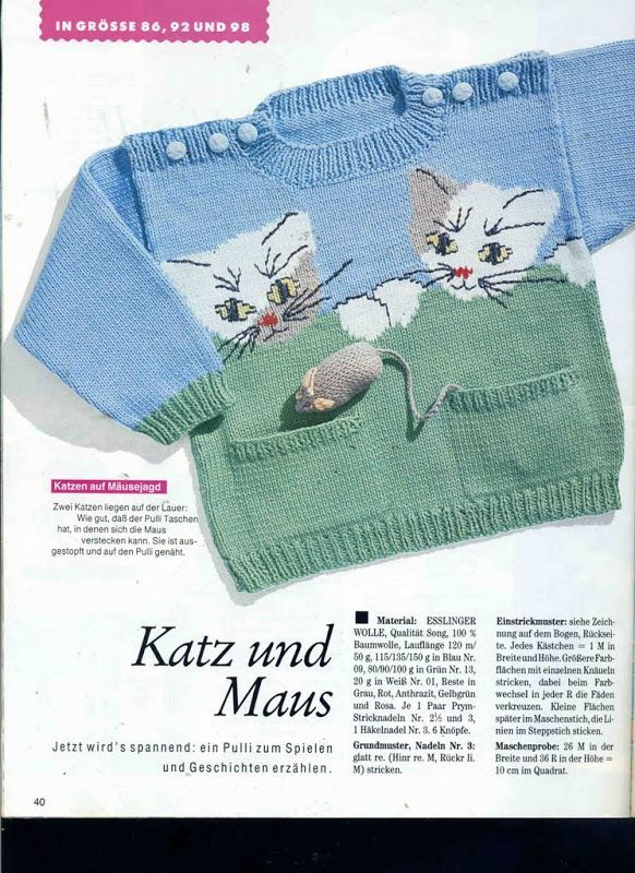 http://knits4kids.com/ru/collection-ru/library-ru/album-view/?aid=42818 [] # # #Aid, # #Libraries, # #Knitting