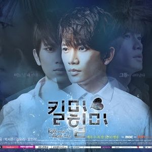 kill me heal me korea drama series dvd murah perkeping cuma 7000 posisi jakarta