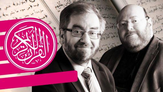 Islamin perusteos Koraani 60-osaisena luentana.