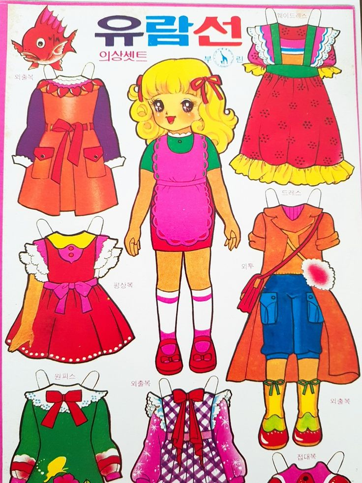 1542 best Paper Doll Anime and