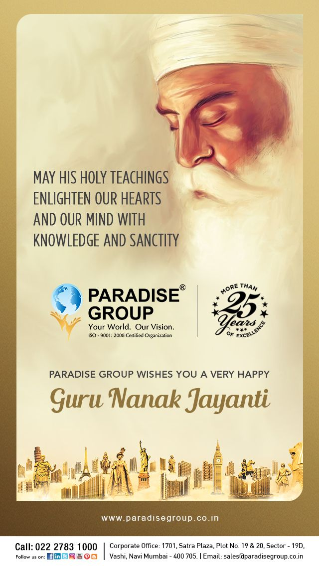 Paradise Group wishes you all a very Happy Guru Nanak Jayanti  #GuruNanakJayanti2017 #Festival #Divine #Celebration #Occasion