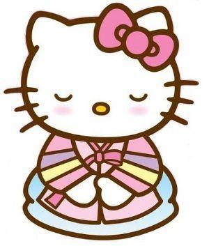Kimono Hello Kitty