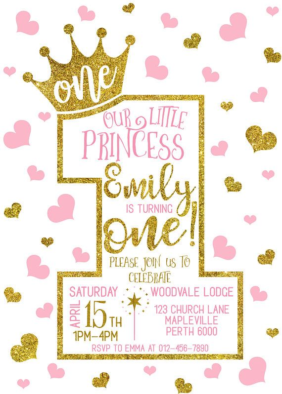 1st birthday invitation first princess