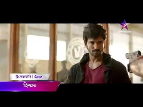 Himmat (King Size Movies) Allu Arjun | Tv premiere Star