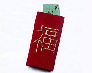 Chinese New Year Red Envelopes: teach students about this tradition