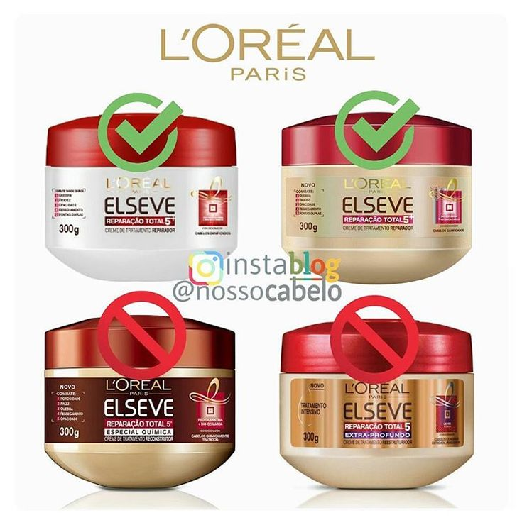 Máscaras da L'Oreal Elseve    As liberadas para NO POO e LOW POO:  (Sem Petrolatos e Silicones Insolúveis)  1. Elseve Reparação Total 5  Da embalagem branca  2. Elseve Reparação Total 5  Normal    As PROIBIDAS:  (Contém Petrolatos)  1. Elseve Reparação Total 5  Especial Química  2. Elseve Reparação Total 5  Extra-Profundo    #cabelo #cabelos #hair  #nopoo #lowpoo  #produtosliberados #loreal #elseve #reparaçãototal5  #petrolatos #silicones  #semshampoo #shampooleve  #NossoCabelo
