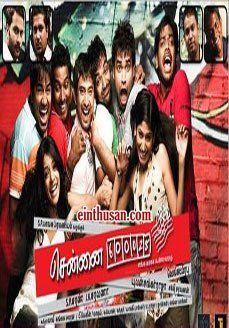 Chennai 600028 (2007) Tamil Movie Online in Ultra HD - Einthusan Shiva, Jai, Nithin Sathya and Aravind Akash. Directed by Venkat Prabhu. Music by Yuvan Shankar Raja. 2007 [U] BLURAY UTLRA HD ENGLISH SUBTITLE