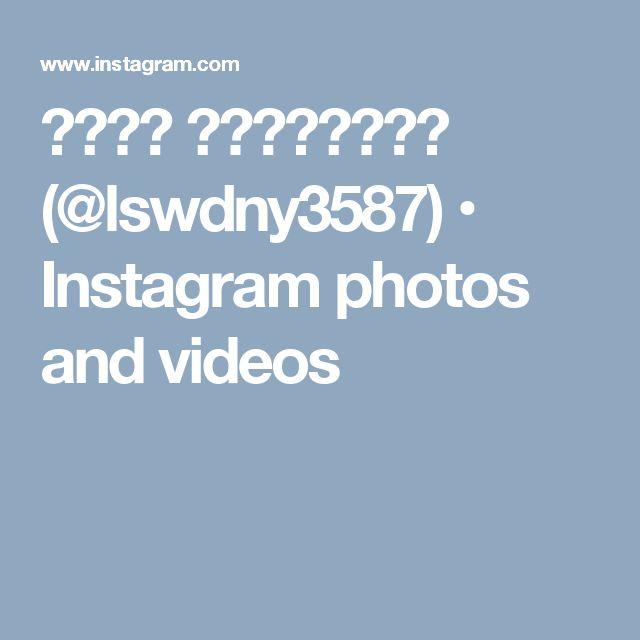 أيمن السوداني (@lswdny3587) • Instagram photos and videos