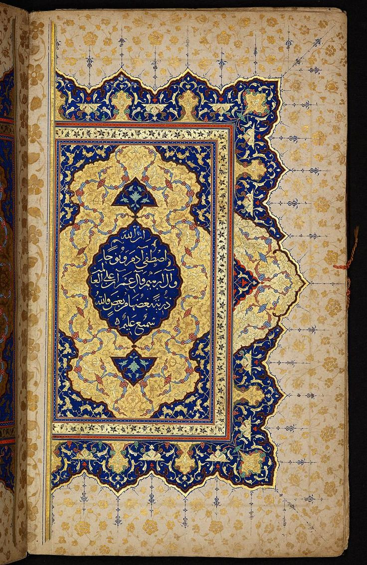 Illuminated Page (Right Side) - Qisas al-anbiya. Digital Collections of the Berlin State Library