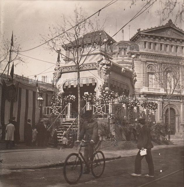 Cinema Comedia 1910 Barcelona