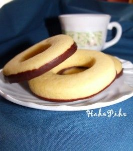 Cookies with vanilla