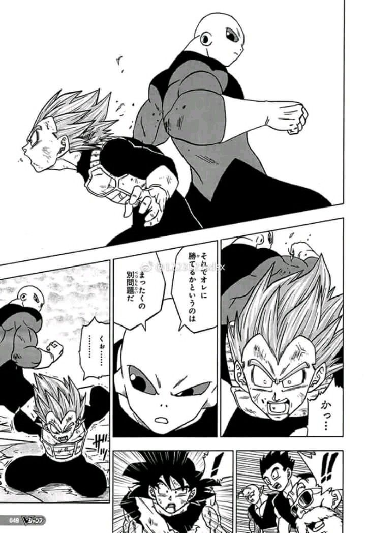 Vegeta Vs Jiren Dbs Manga 40 Dragon Ball Super Manga Dragon