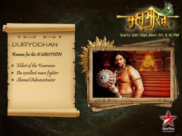"""Ye gaatha hai Duryodhan ke ahankaar ki…"". How easy is it to let go of ego for a good cause? #AajKaMahabharat"