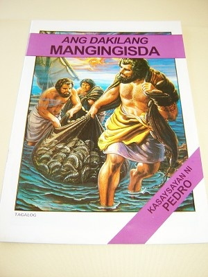 PETER / TAGALOG Language Children's comicstrip Bible book