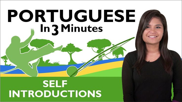 Learn Brazilian Portuguese - How to Introduce Yourself in  Brazilian Por...