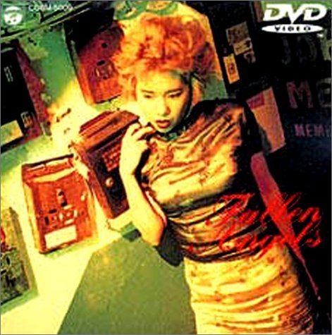 Amazon.co.jp: 天使の涙 [DVD]: 金城武, レオン・ライ, ミシェル・リー, ウォン・カーウァイ: DVD