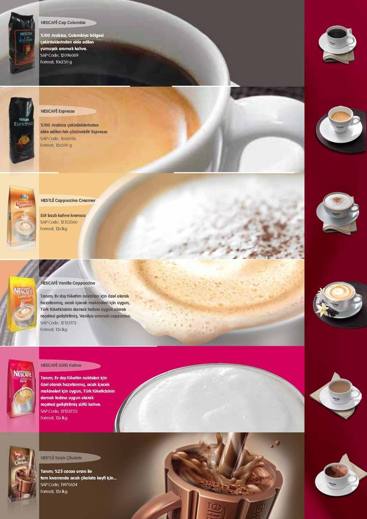 Nescafe Alegria Machine Brochure. | Agency works | Pinterest