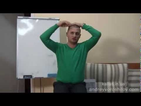 Очищение от негатива  Практическая Эзотерика  Андрей Дуйко - YouTube
