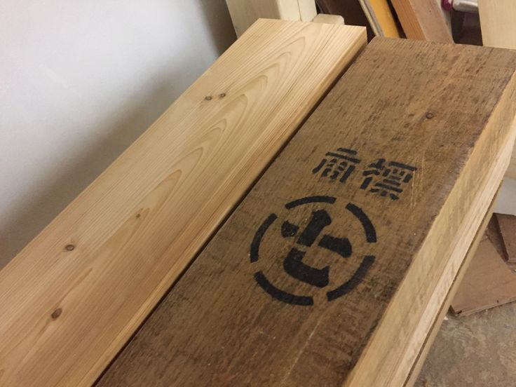 Some beautiful reclaimed hinoki. Will become a desk for the home office.