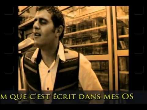 Chanson chaoui - Ishem - Ul inu (mon coeur) (sous-titres français) - YouTube