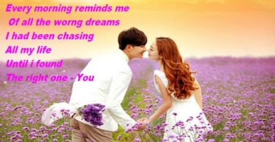 romantic good morning wishes for girlfriend in hindi