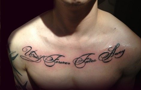 chest tattoo quotes