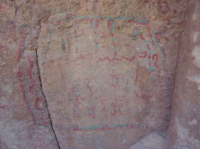Pictographs of Cueva Blanca Atacama