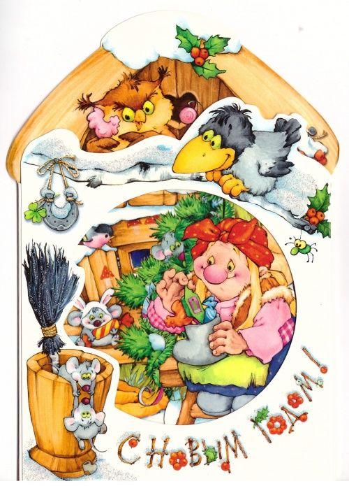 Marina Fedotova | Любимые художники нашего детства - Марина Федотова (686 фото)