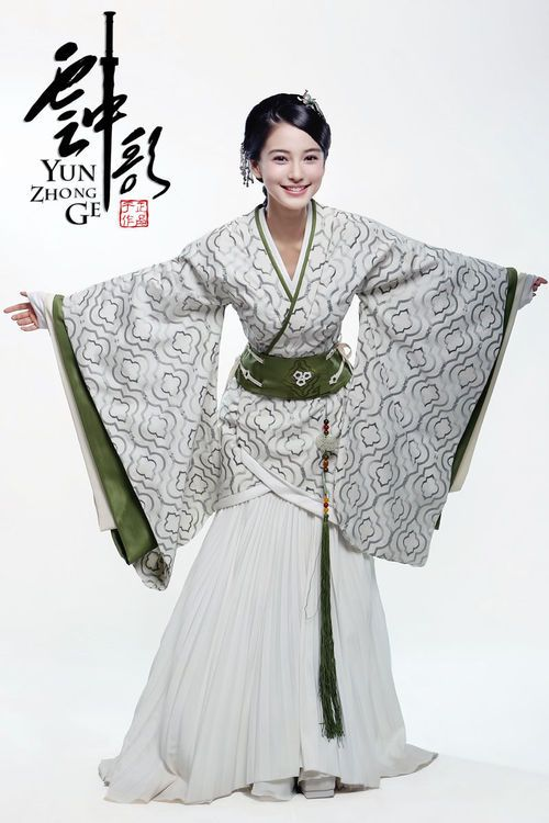 Fairly certain this could pass for period hanfu,, if only for the cut.  Not sure about the fabric.  Also pinning for example of sleeve shape.