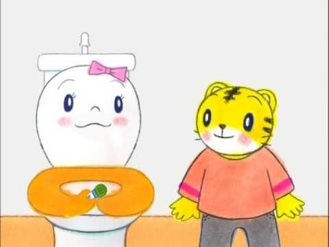 potty training video
