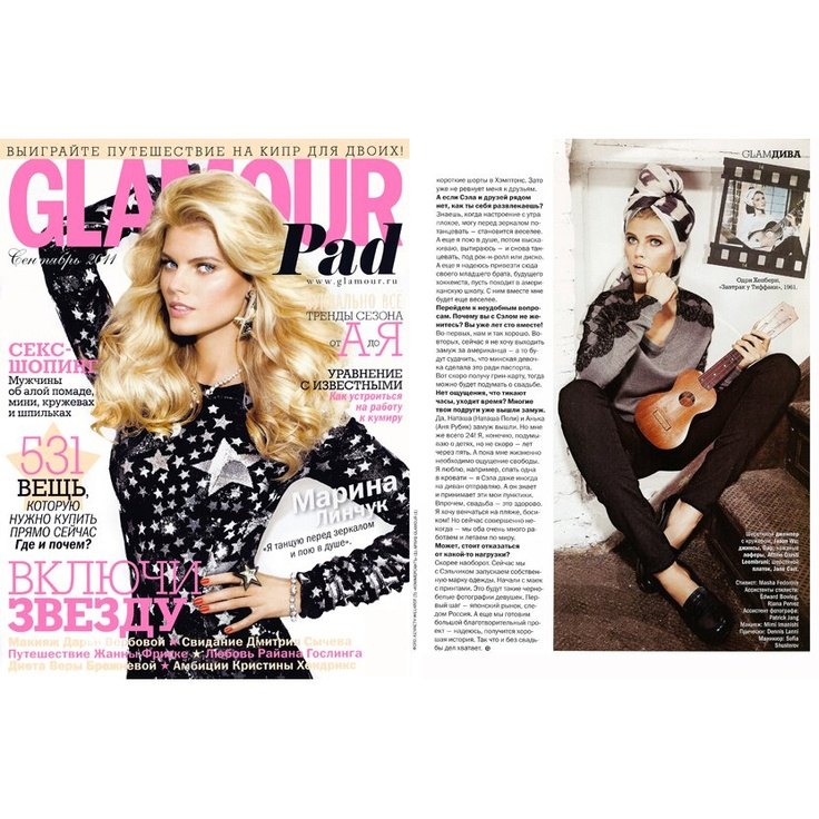 GLAMOUR RUSSIA September 2011