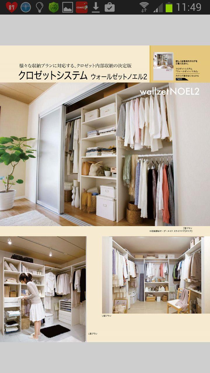ファミリークローク計画 Ikeaのシステムに惚れました クローゼット 収納 クローゼット 収納 Ikea 着替え室のデザイン