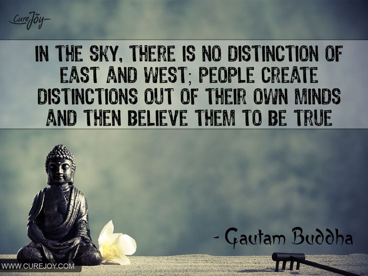 In the sky, there is no distinction of east and west; people create distinctions out of their own minds and then believe them to be true.