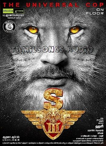 free download s3 songs, download s3 tamil movie mp3 songs, suriya s3 2016 tamil movie mp3 songs audio soundtrack download free, starmusiq, tamiltunes