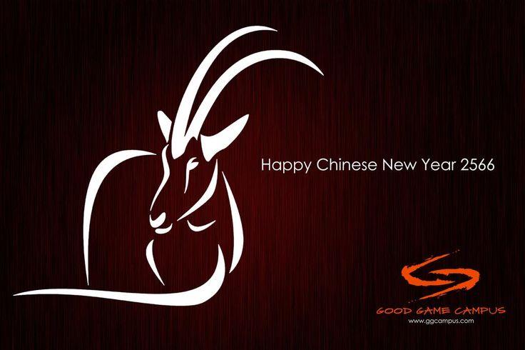 Happy Chinese New Year 2566, Oppa - Nunna yang merayakan #Imlek2566 !   Twitter Of Good Game Campus: http://twitter.com/GoodGameCampus | @GoodGameCampus.