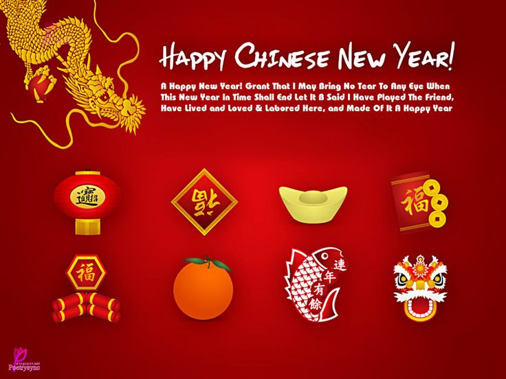 happy chinese new year wishes card red 2014 - Happy New Years In Chinese