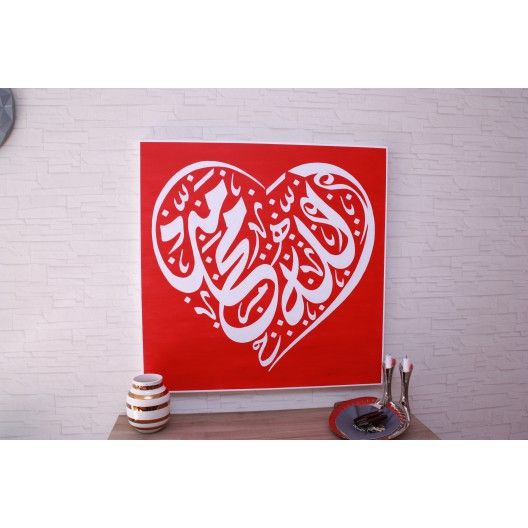 Allah & Muhammad pbuh (Heart of a Believer)