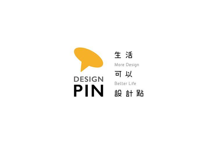 Design Pin|Branding on Behance