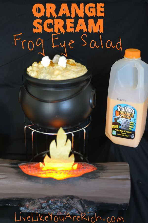 trumoo Halloween Frog Eye Salad Recipe