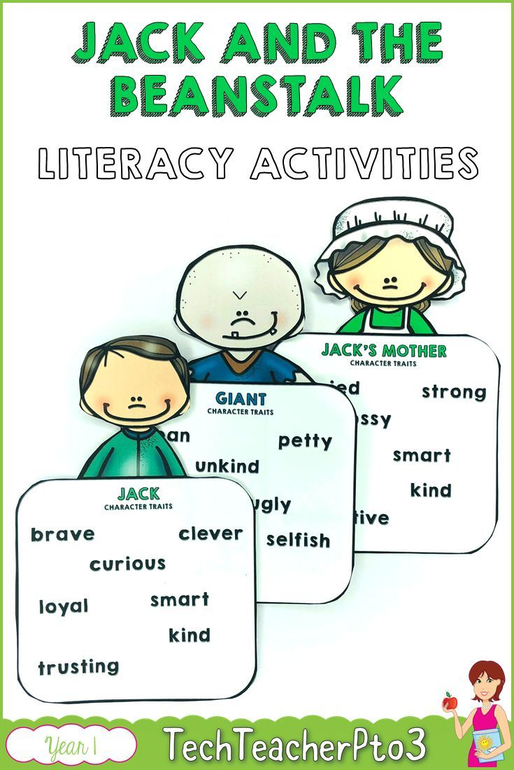 Explore Jack And The Beanstalk With These Literacy Activities Such As Sequencing Charact Jack And The Beanstalk Literacy Activities Character Trait Worksheets [ 1100 x 735 Pixel ]