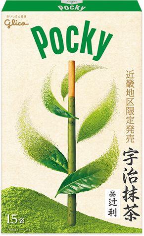http://cp.pocky.jp/jimoto-pocky/