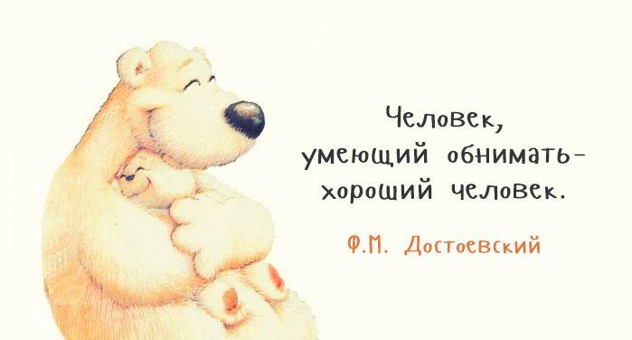 25 главных цитат Фёдора Достоевского, которые дают пищу для размышлений