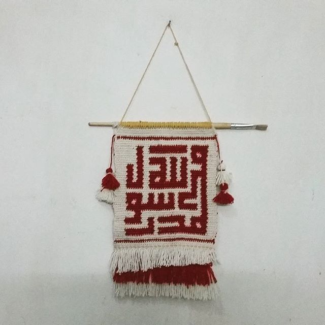 This is my first #design by modifying #crochet , #weave the #tapestry motif #islamic #kufi #calligraphy  after this project I will make the combination of knitting fair isle by #weaving calligraphy  #mydesign #kriyatekstil #art #handmade #craft #kaligrafi #kaligrafirajut #crochetcalligraphy #islamiccalligraphy  #crocweavecalligraphy  #lelakiperajut #rajutersboy  #karenaakuinginbisa #akupastibisa  #AmatiTiruModifikasi  #ayokreatif #karyaanakbangsa  #indonesiancrocheter #weaversid