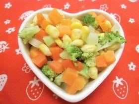 Hand made frozen veges