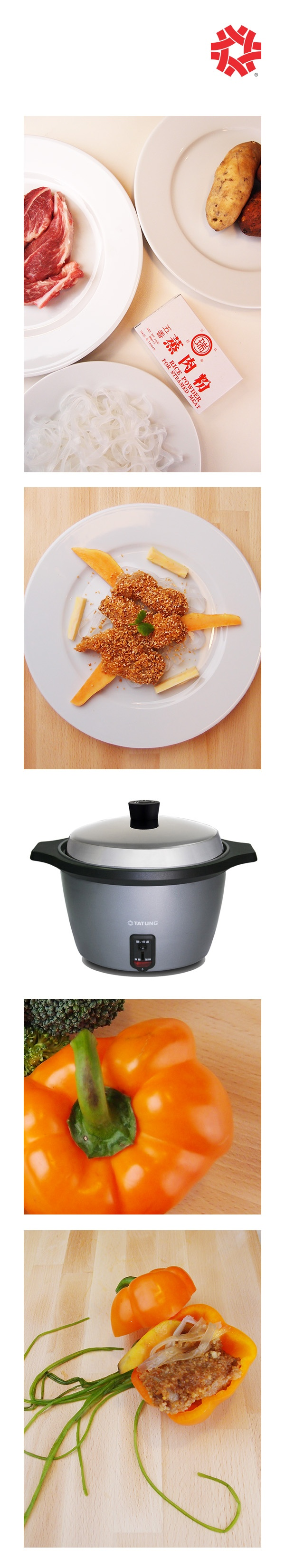 Salty spareribs with sweet potatoes;  Of course ,don't forget to add the green bean noodle to balance sweet and salty.    Enjoy all your imagination with Tatung rice cooker with the first main course,   Let it help to perform your cooking easily !  _Taiwan Excellence