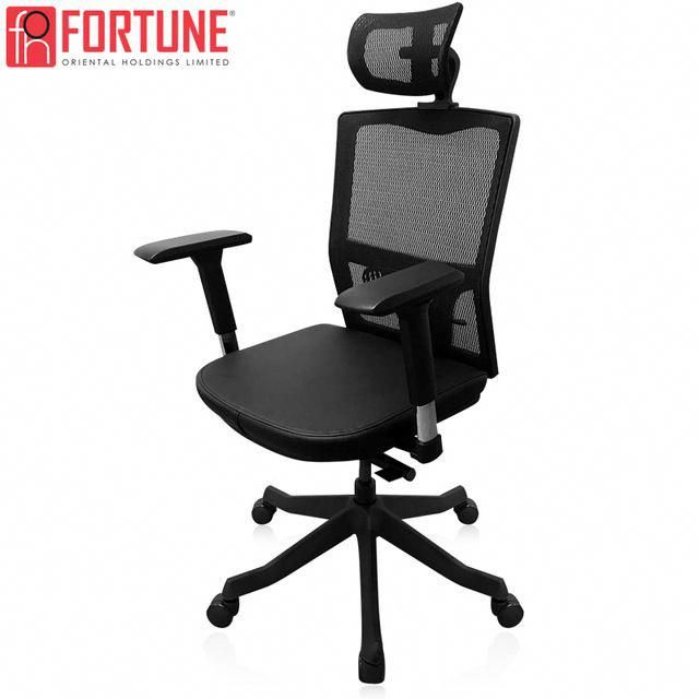 This Kind Of Photo Is A Very Inspirational And First Rate Idea Homeofficebedroom In 2020 Office Chair Chair Cheap Office Chairs