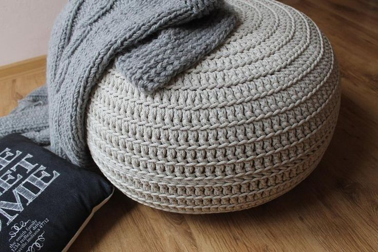 Pufa dziergana beżowa bawełniana