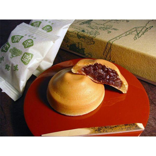 阿闍梨餅 15個入(賞味期限  製造日から5日)